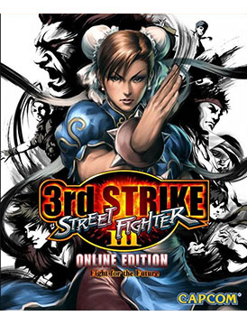Street Fighter III: Third Strike - Fight for the Future